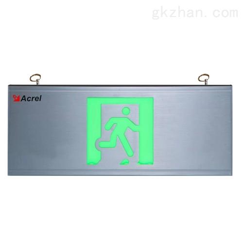 应急照明和疏散指示灯具