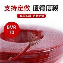 电线BVR阻燃家装装修电线