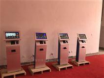 景区售票系统自助购票管理