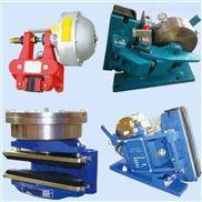 焦作供应TYW-200液压鼓式制动器,信誉保证