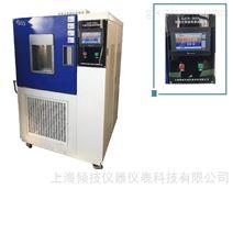 高低温试验箱 恒温恒湿箱