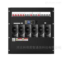 中恒IPS00476嵌入式电源系统9U48V200A