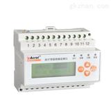 AIM-M100医疗绝缘监测仪