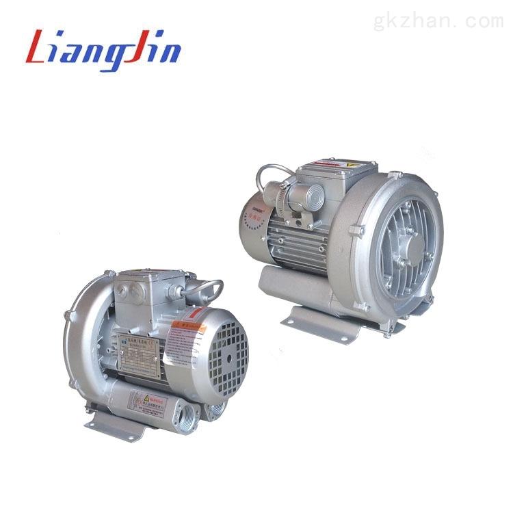 梁瑾0.25KW高压漩涡气泵