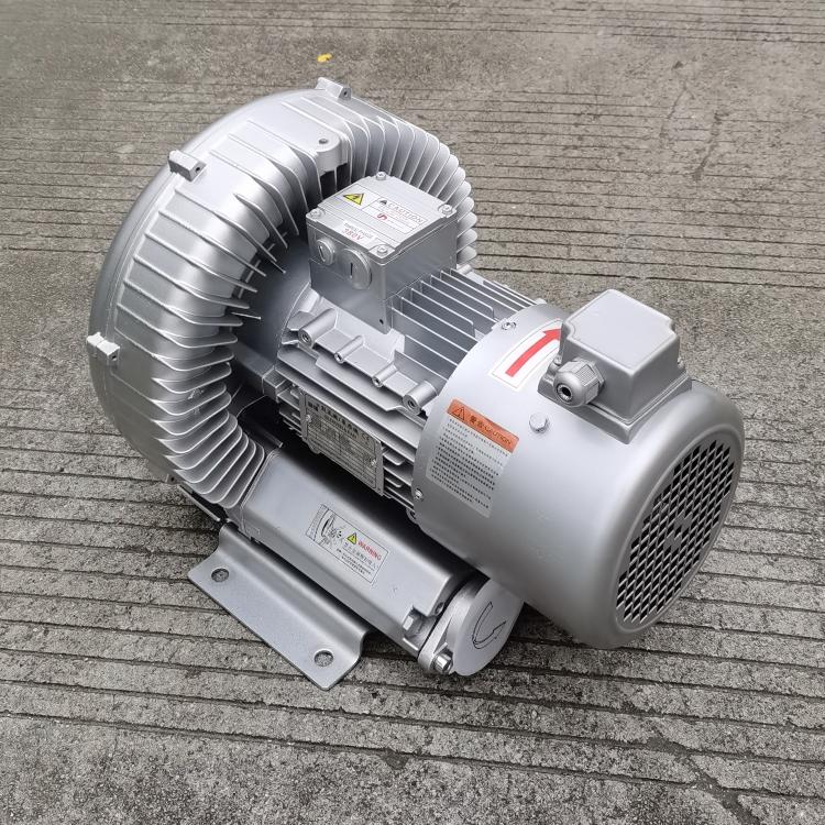 2QB 310-SAA01漩涡气泵现货