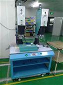 供应青岛3200W双工位超声波焊接机