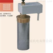 优势供应进口SYR水位限制器