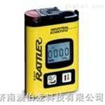 T40硫化氢气体检测仪