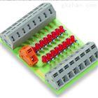 介绍万可WAGO模块/带有LED的组件