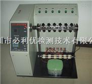 线材弯折试验机/电线弯曲试验机/电线摇摆测试机