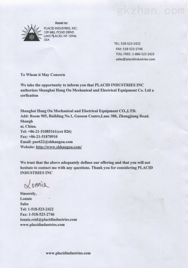 PLACID磁粉离合器KB-2.5