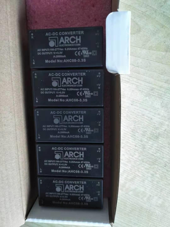 AC90-305V输入开关电源AHC08-24S AHC08-12S