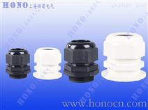 尼龙电缆防水接头 尼龙格兰头 塑料填料函