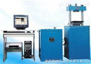 济南新时代试验机厂YAW-300B 微机控制电液式水泥压力试验机