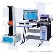 济南新时代试验机厂微机控制弹簧拉压试验机TLS-W