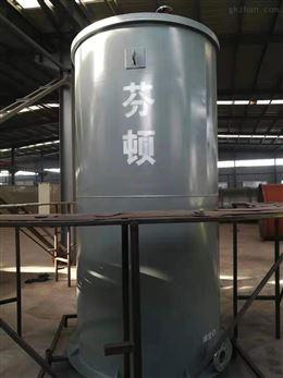 芬顿工艺-罐体设备