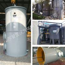 微电解污水处理设备厂家
