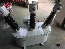 JLS-35KV油浸式高压电力计量箱