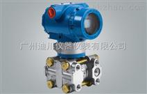 3351压力变送器,差压变送器价格、广州压差变送器