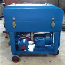 成都 板框压力式滤油机