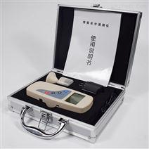 肉类水分测定仪报价