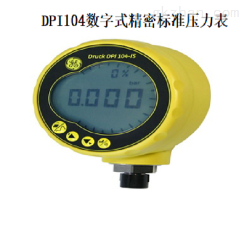 DPI104数字式精密标准压力表