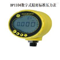 DPI104数字式精密标准壓力表