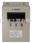 FG-IIS環境氧氣濃度計