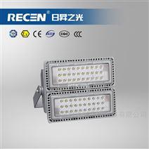日昇之光 NTC9260 LED投光灯