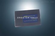 供应N3000色谱工作站(浙)