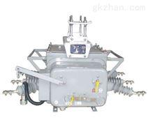厂家直销ZW20-12高压智能断路器