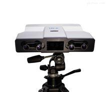 RY-F拍照式三维扫描仪『四目型』