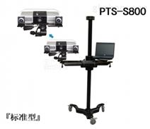 『标准型』拍照式三维扫描仪