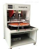 转盘式超声波焊接机