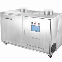 ZGJL-30KG/H-----30KG超声波加湿器