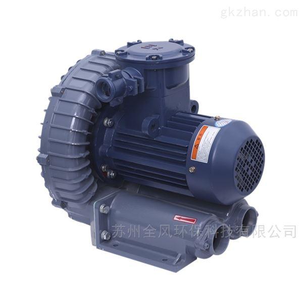 井下通风粉尘防爆旋涡气泵
