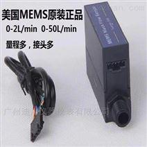 FS4003气体流量传感器