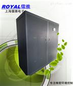 重庆儒雅服务器机房专用空调机房精密空调