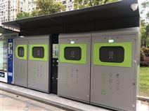 联运知慧 垃圾分类回收箱 新电机开关门声轻