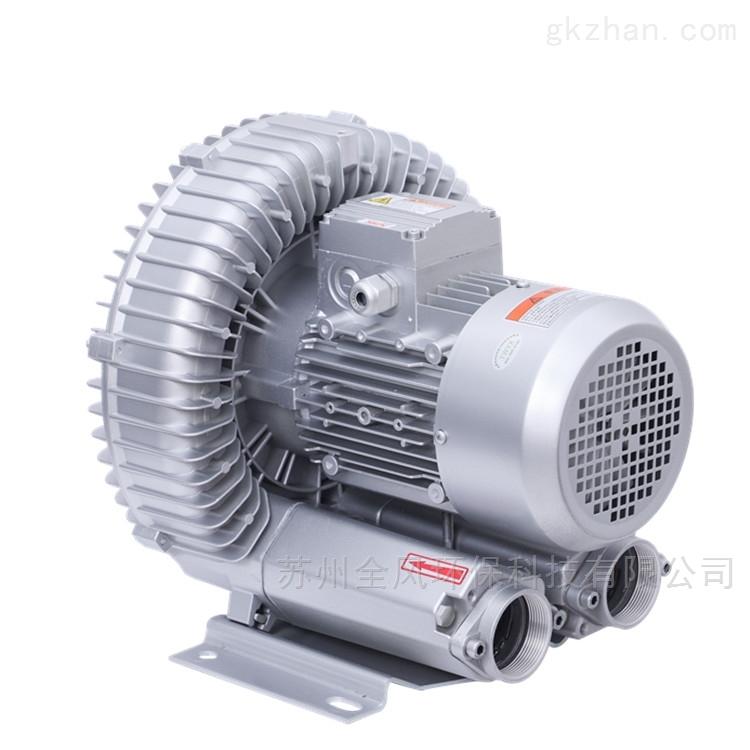 激光打印机专用高压旋涡气泵