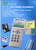 TES-1381电导度计及酸碱度计
