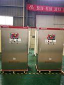 油泵直流软起动柜 质优价廉 承接各种定制