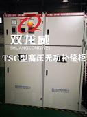 TSC晶闸管自动投切电容补偿柜 工作原理解析