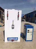 次氯酸钠发生器-水处理设备厂家