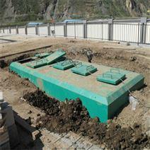 洗涤污水处理设备专业生产