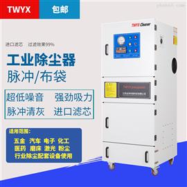 MCJC-5500供应玻璃粉集尘器