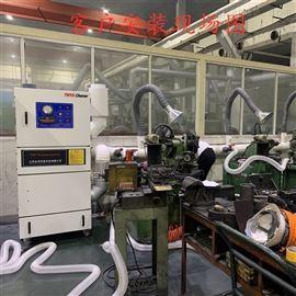 MCJC-1500/1.5KW粉料搅拌机粉尘除尘器