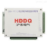 ZBD-3TC低壓饋電開關智能型綜合保護器