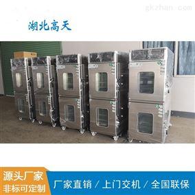 武汉恒温恒湿试验机设备生产工厂