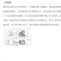 希而科优势价格STROMAG -5KE CALIPER-3